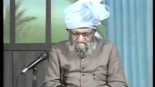 Urdu Dars Malfoozat #601, So Said Hazrat Mirza Ghulam Ahmad Qadiani(as), Islam Ahmadiyya