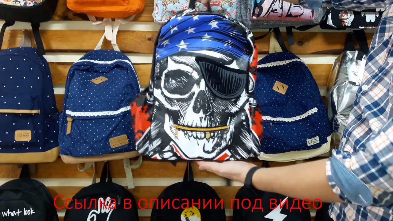 Огромный ассортимент качественных рюкзаков и сумок по привлекательным ценам с доставкой по москве, санкт-петербургу и всей россии. Интернет магазин rightbag – правильный выбор рюкзаков и сумок!