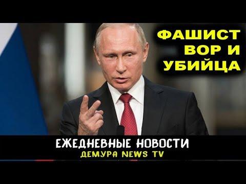 """Россияне снова устроили """"похороны"""" Путина"""