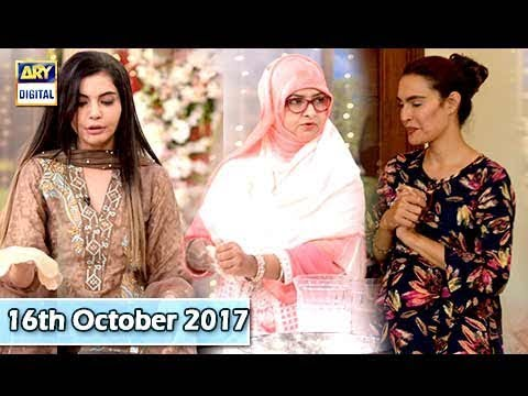 Good Morning Pakistan - 16th October 2017 - ARY Digital Show