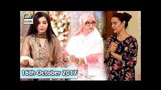 good morning pakistan 16th october 2017 ary digital show