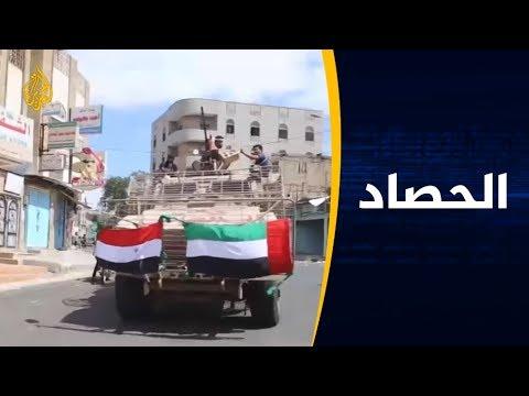 كشف المستور.. جرائم كتائب أبو العباس المدعومة إماراتيا بتعز  - نشر قبل 9 ساعة