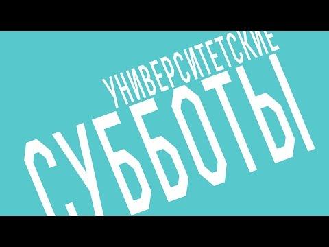 Славянская филология