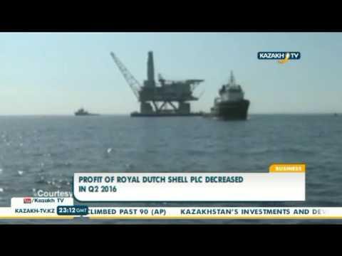 Profit of Royal Dutch Shell plc decreased in Q2 2016 - Kazakh TV