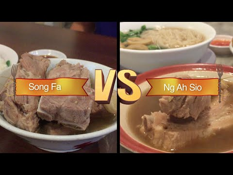 Singapore - Bak Kut Teh | Food Wars Asia | Food Network Asia