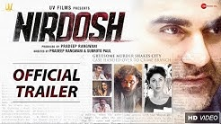 Nirdosh official Trailer | Arbaaz Khan | Manjari Fadnnis | Ashmit Patel | Maheck Chahal | 19 Jan '18