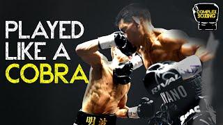 Played Like A Cobra | Naoya Inoue versus Juan Carlos Payano Fight Breakdown | Film Study