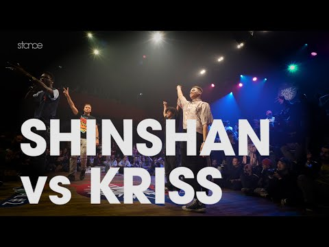 SHINSHAN vs KRISS // .stance // Red Bull DANCE YOUR STYLE WORLD FINALS 2019