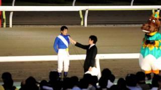 第32回サンタアニタトロフィー(SIII)優勝 石崎駿騎手インタビュー