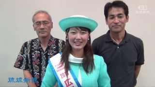 広島観光親善大使の西田梨奈さんらが来訪