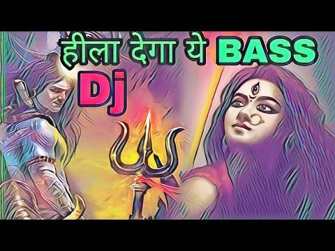 बहादुर लोगो के लिए Dj Remix Hard Bass Vibration Jaikara Jai Mata Di Jai Sre Ram Jaikara Hard Bass