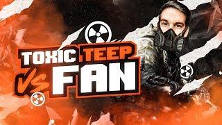 TOXIC TEEP VS A FAN!! 20 KILL HILARIOUS ENDING ON BLACKOUT! (Call of Duty: Blackout)