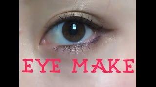 裸眼make!アイメイクの紹介^^