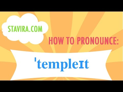 How To Pronounce The Template/ˈtempleɪt/ Sound In American IPA