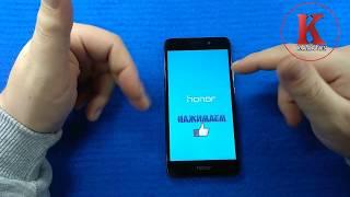 Huawei Honor 5C хард ресет  сброс к заводским настройкам