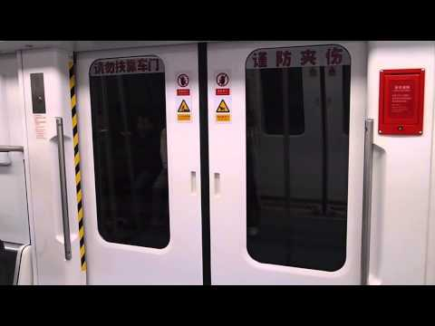 Shenzhen Metro Line 5 TEG IGBT-VVVF Train (Liuxiandong to Honglang North)