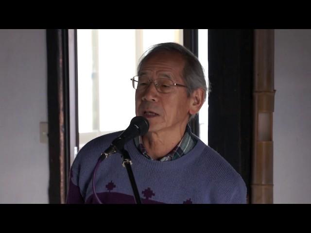 本多和夫[今日の反核反戦展2018:リレートーク]