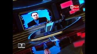 عماد متعب: شرف ليا إن جمال مبارك صديقي (فيديو)
