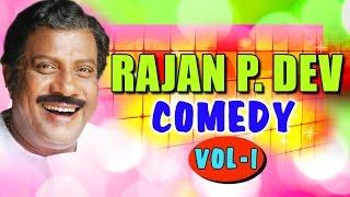 Rajen P. Dev Superhit NonStop Comedy Scenes   Malayalam Comedy   Malayalam Comedy Scenes   Comedy