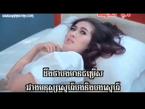SD Oldies   Sunday VCD Vol 155   06 ChomRers Chong Kroy Min Men Oun   Linda   Cha Cha
