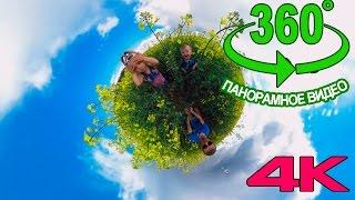 360 VR Для детей   Панорамное видео развлечения для детей.