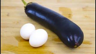 САЛАТ из БАКЛАЖАНОВ ✔ Салат из простых продуктов ✔ Синенькие рецепт
