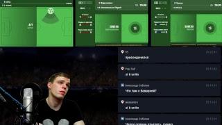 Marginless - социальная сеть и ставки на спорт.