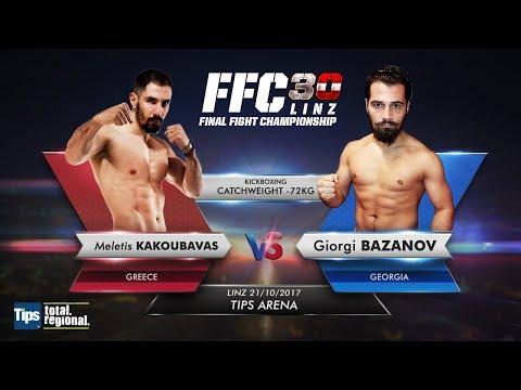 FFC 30: Meletis Kakoubavas Vs. Giorgi Bazanov