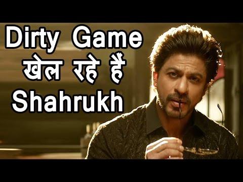 Rakesh Roshan ने Shahrukh Khan पर लगाया Dirty Game खेलने का आरोप