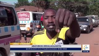 Abavubuka Bekalakaasizza Bawakanya Kya Poliisi Kulemesa Bobi Wine