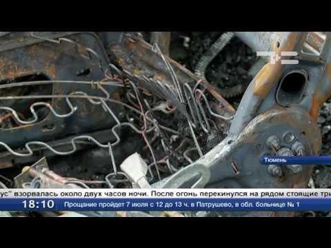 В Тюмени сгорела машина для перевозки инвалидов