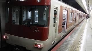 京都市営地下鉄烏丸線 五条駅1番ホームに近鉄3200系が到着&発車
