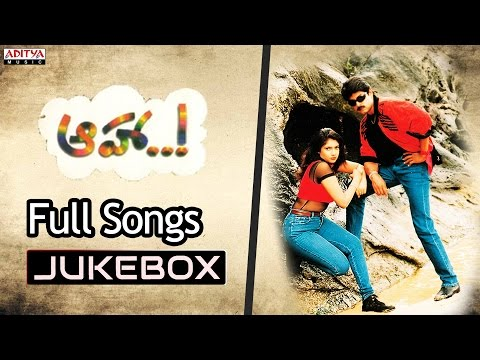 Aaha Telugu Movie Songs Jukebox Ll Jagapathi Babu, Sanghavi