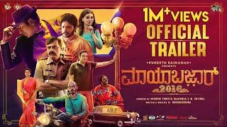 Mayabazar 2016 - Official Trailer | Raj B Shetty, Vasishta Simha | Radhakrishna Reddy