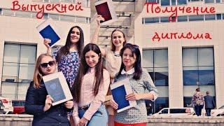 видео Выпускной в университете. Дилемма века?