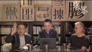 跨海的震動 IMPACT---反送中對台灣選舉的影響 - 18/07/19 「彌敦道政交所」長版本