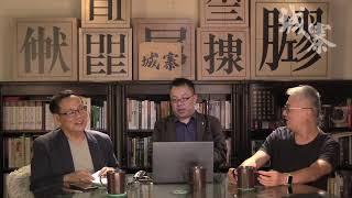 跨海的震動 IMPACT - 18/07/19 「彌敦道政交所」長版本