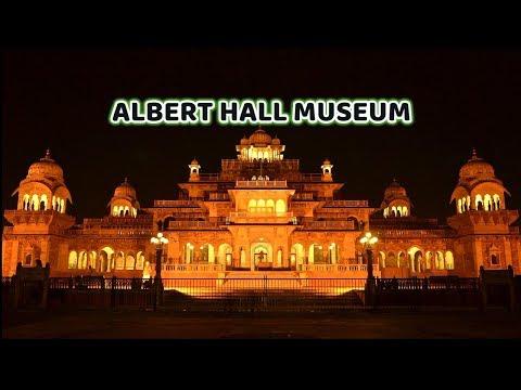 Albert Hall Museum Jaipur History/हिंदी/अल्बर्ट हॉल संग्रहालय हिस्ट्री जयपुर राजस्थान/  sonu 4 you