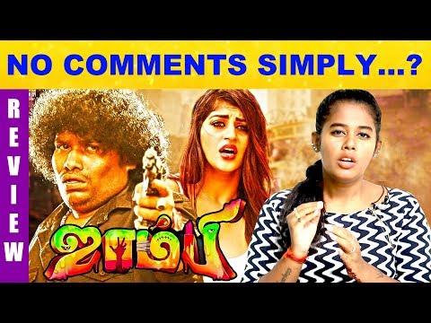 No Comments Simply W****.? | Zombie Movie Review | Yogi Babu | Yashika Anand | Tamil | Sudhagar |HD