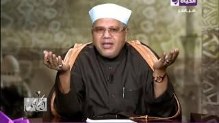 داعية إسلامي لـ«متصلة»: «زواجك باطل وزنا» .. فيديو