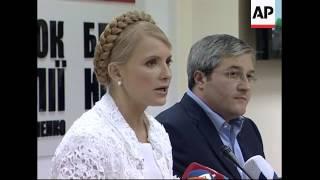 Opposition leader Yulia Tymoshenko gives presser