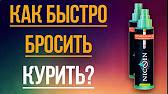 nicoin spray online - YouTube