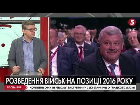 Володимир Горбач: 'РФ