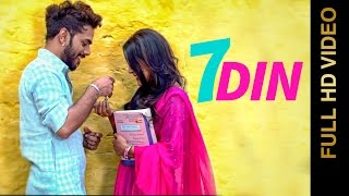 Download 7 DIN || AMARDEEP || New Punjabi Songs 2016 || AMAR AUDIO MP3 song and Music Video