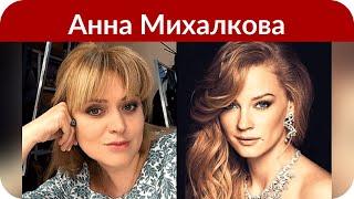 Анна Михалкова рассказала, как похудела на 15 килограммов