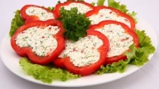 Болгарская кухня_Закуска из болгарского перца