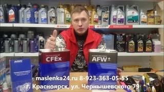 Масло Айсин для КПП и вариаторов