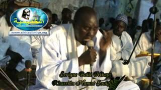Khassida: Hamat Soulayma (Serigne Bollé Mbaye)