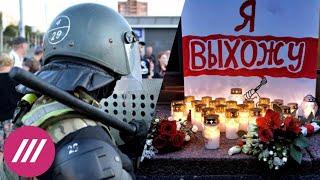 «Силовики получили карт-бланш на убийство»: как гибель Романа Бондаренко изменила протест в Беларуси