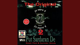 Aakh De Ne Sare
